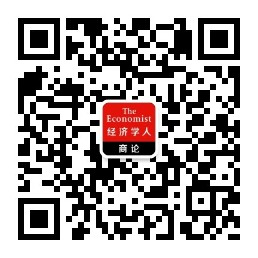 WeChat Service Account
